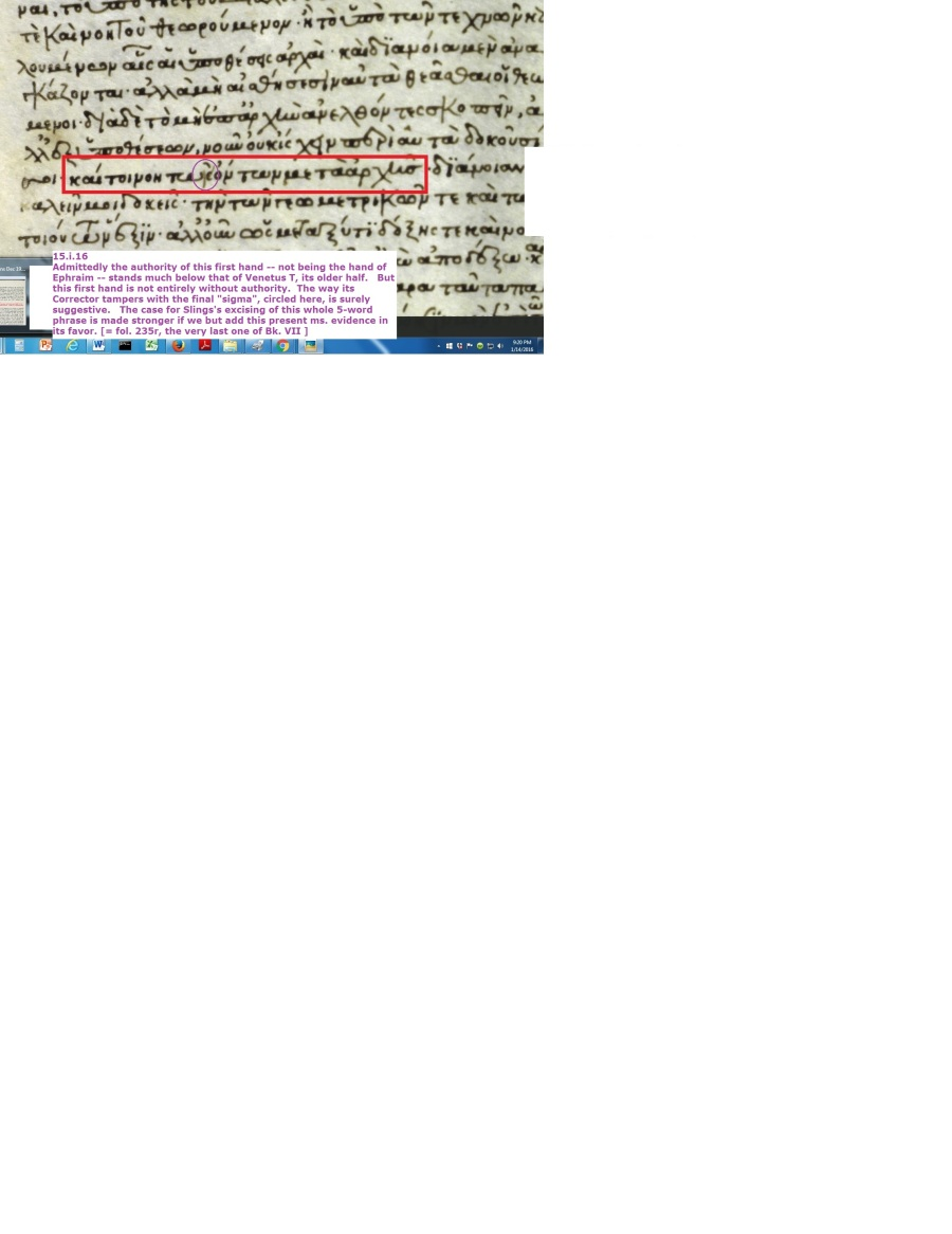 (bis5) 511a7 - 511 e5, end of Bk VI, authority of 't' backing Slings's emendation of 511d2, rev2